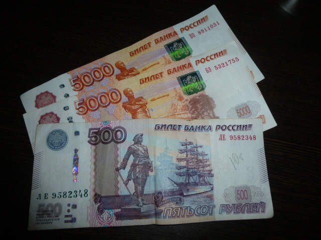 Деньги от Пенсионного фонда РФ