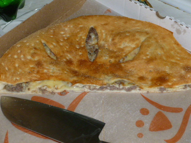 Дон Осетин - осетинский пирог фото