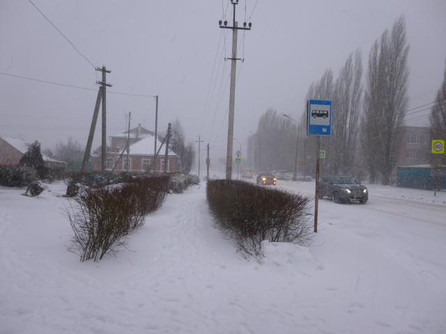 Снегопад в Таганроге 7-й Новый