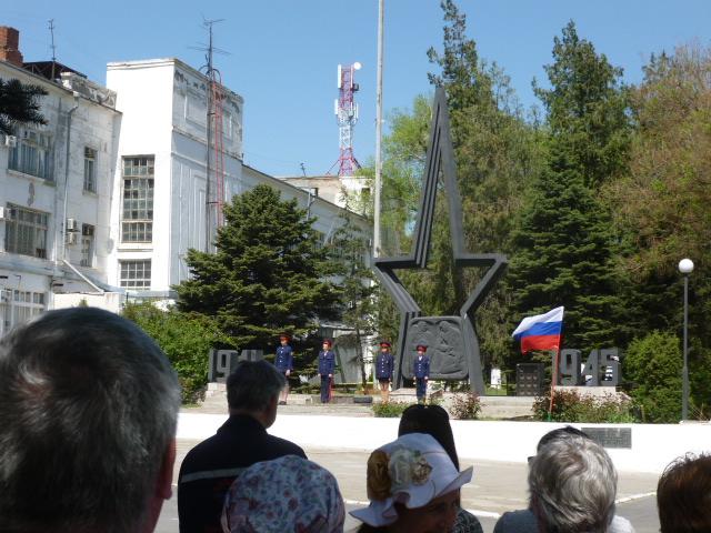 Красный гидропресс памятник
