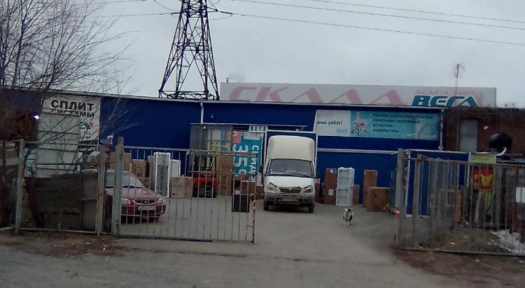 Магазин Вега в Таганроге склад