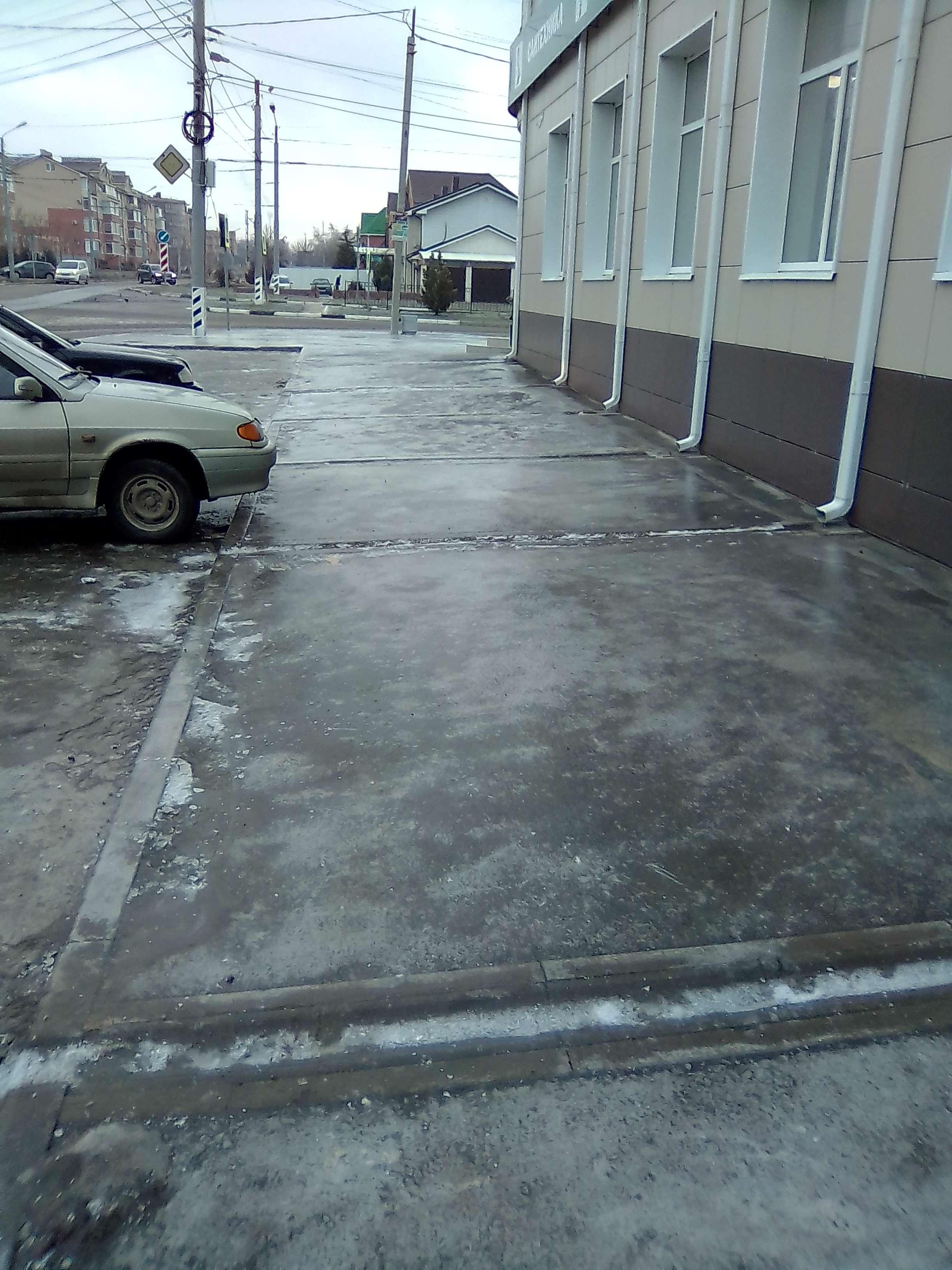 Гололед ледяной дождь в Таганроге