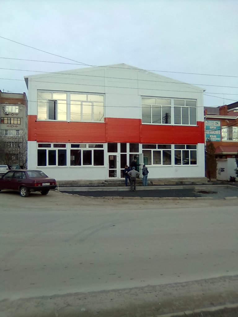 Магнит в Таганроге на 7 Новом