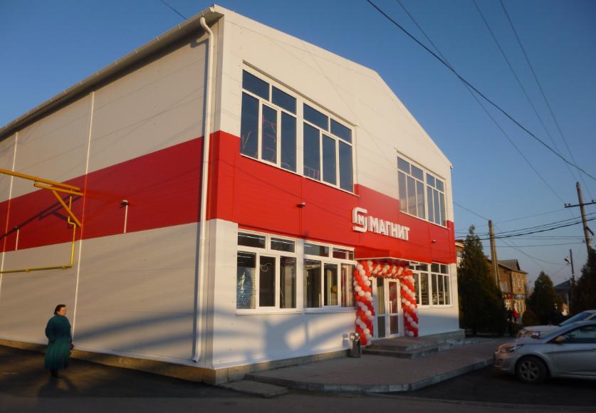 Три Магнита магазин по адресу Таганрог 7-й Новый