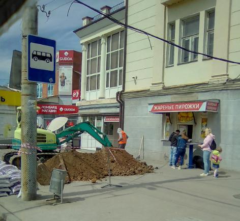Ремонт у Нового Вокзала в Таганроге