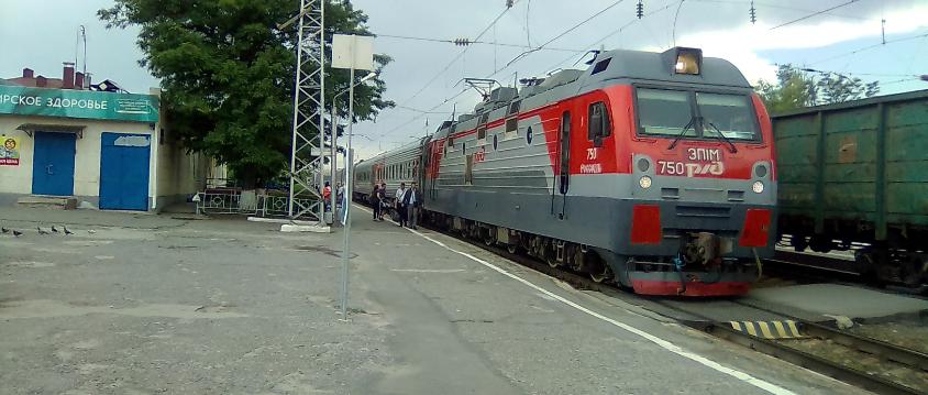 Поезд Таганрог Москва