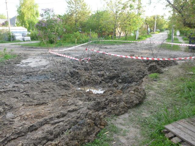 Аварийные работы водопровод Таганрог