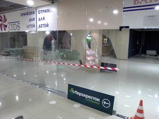 """ДНС Таганрог, ремонт помещения под магазин в ТРЦ """"Арбуз""""."""