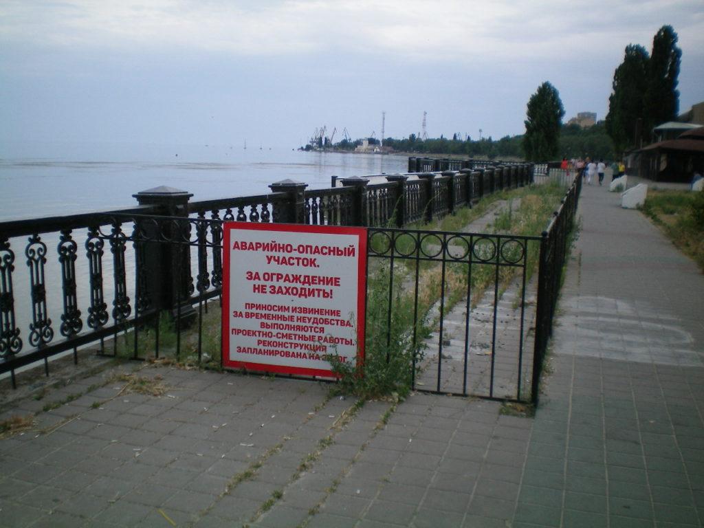 Пушкинская набережная - аварийный участок
