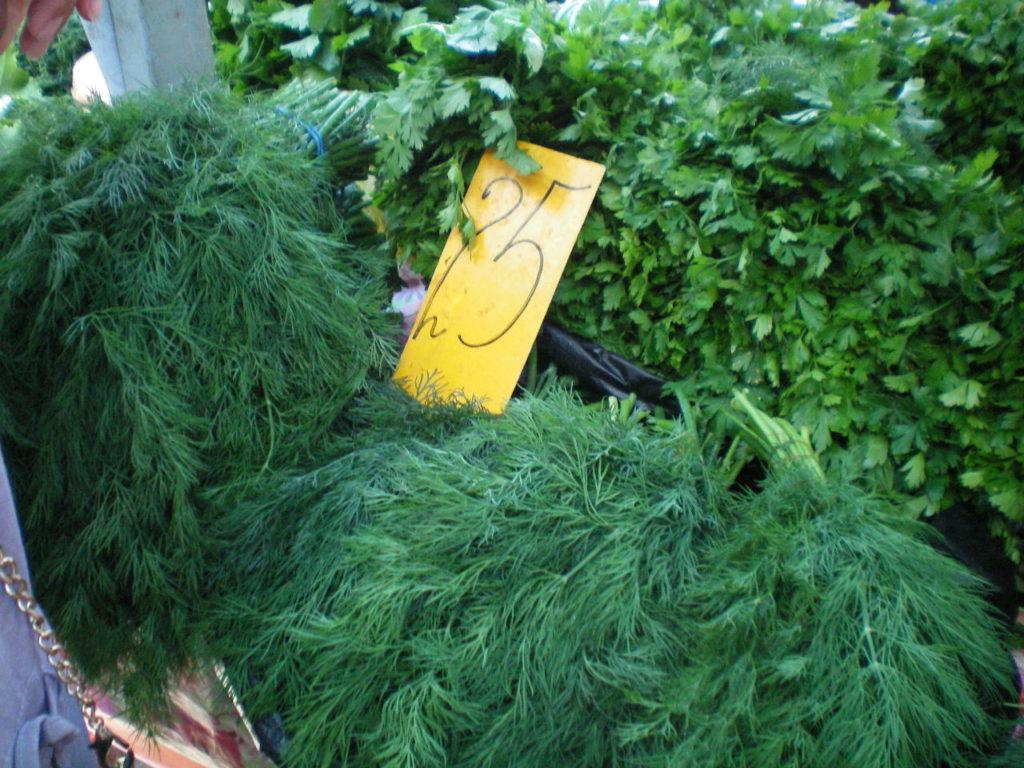 Центральный рынок Таганрога пряная зелень цена
