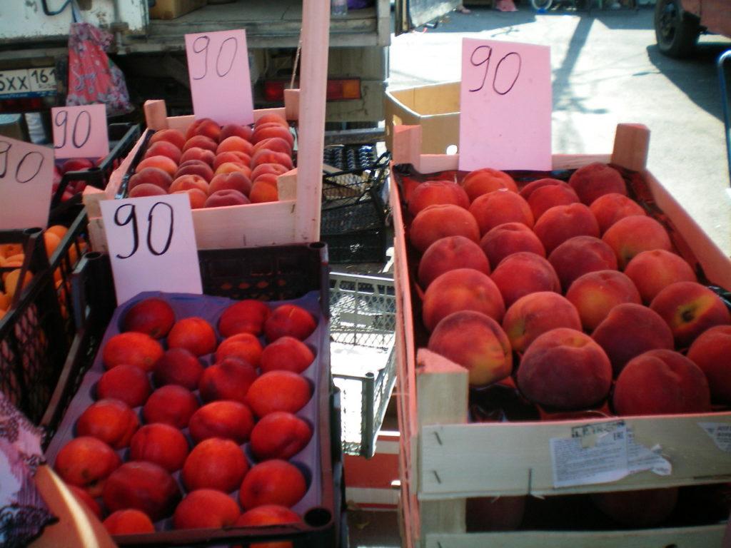 Центральный рынок Таганрога цены на фрукты