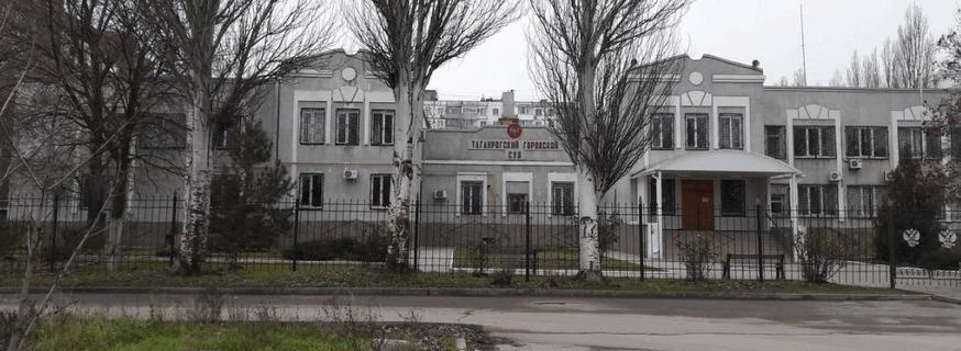 Дело публичного дома было рассмотрено в Таганроге