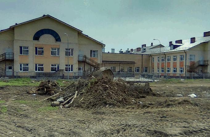 Детский сад Таганрог Чучева 48