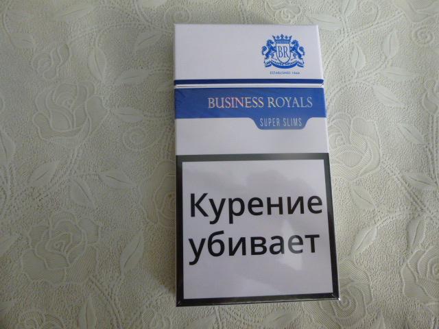 Сигареты в Таганроге