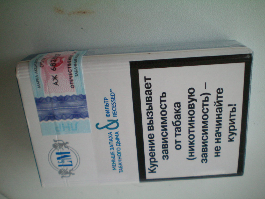 Табак акцизная марка ЛНР