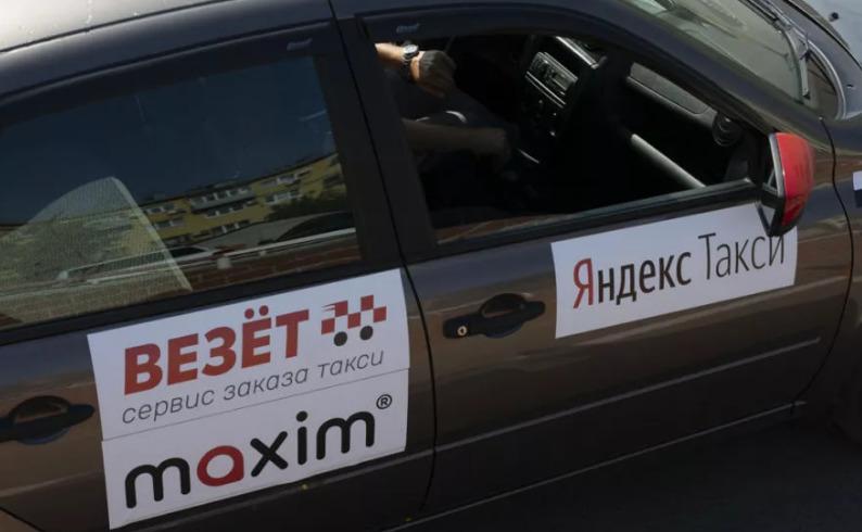 Работа в городе Таганроге