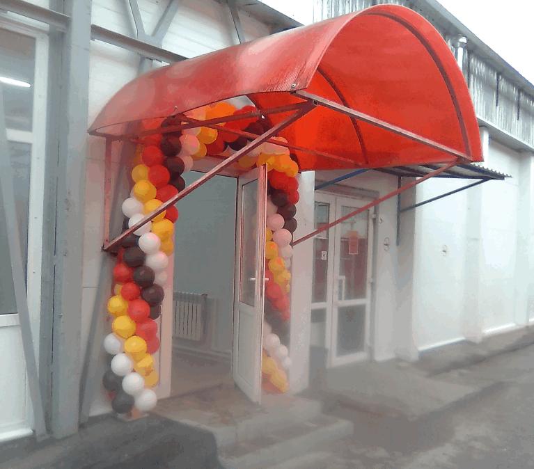Пекарня в Таганроге на улице Москатова