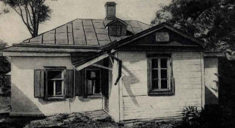 Домик Чехова в Таганроге