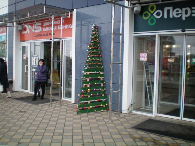 Новогодняя ёлка 2020 в ТРЦ Арбуз Таганрог
