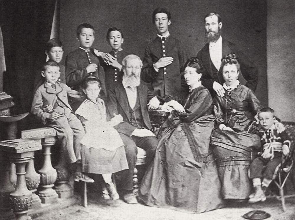 Антон Чехов семейная фотография 1874 год