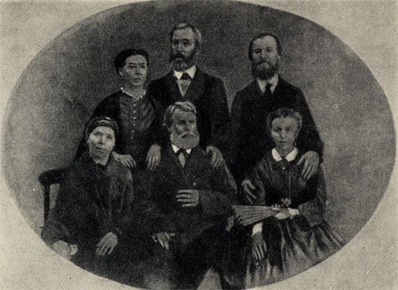 Родители Антона Чехова