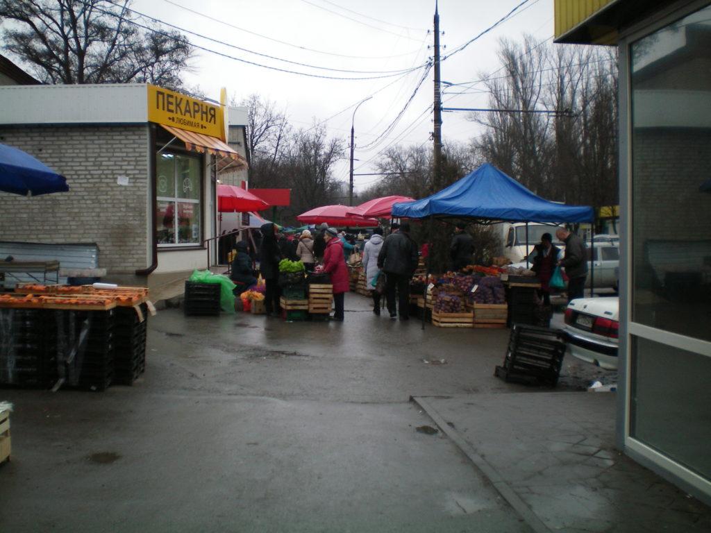 Рынок в Таганроге на Новом вокзале
