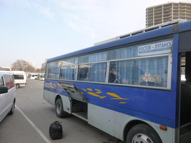 Автобус Ростов Луганск