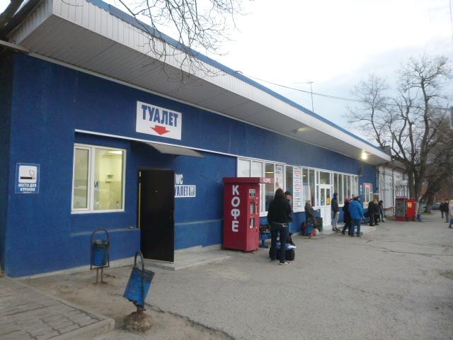 Автовокзал Таганрога туалет