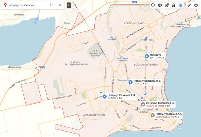 Нотариусы Таганрога на карте города