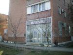 Нотариусы в Таганроге работают только в центре