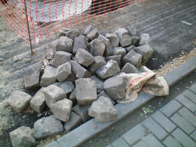 Камни брусчатки с улицы Петровской