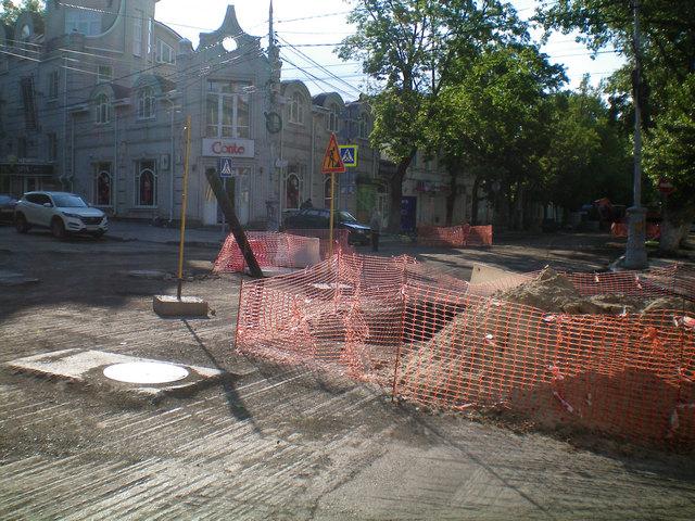 Улица Петровская в Таганроге ремонт