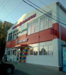 Магазин Эконом открылся на 7-ом Новом в Таганроге