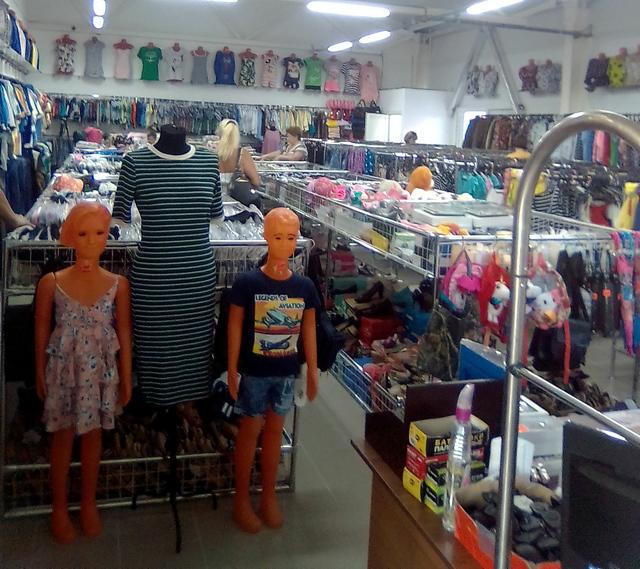 Магазин одежды Эконом в Таганроге
