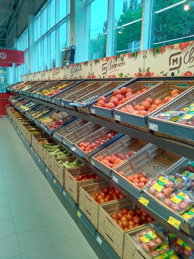 Овощи и фрукты магазин Магнит