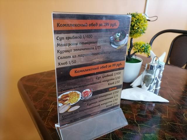 Комплексный обед в столовой цена