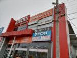 Магазин Победа в Таганроге — продсклад низких цен