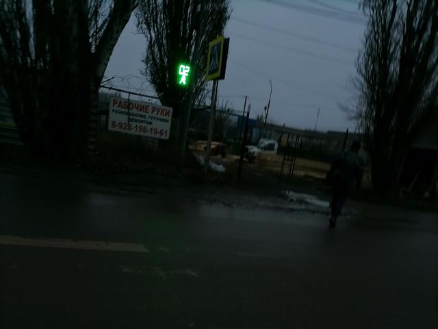 Светофор на Поляковском шоссе в Таганроге
