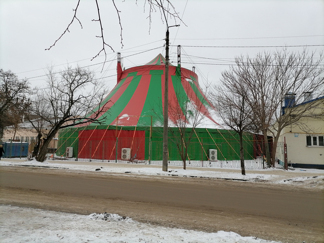 Цирк в Таганроге