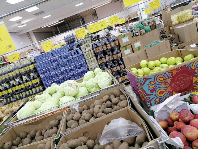 Овощи в магазине Победа в ТЦ Гоголь Таганрог
