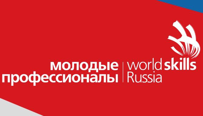Студент из Таганрога победил в WorldSkills Russia