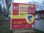 Блеск самоцветов проводит выставку в Таганроге