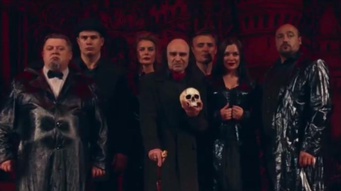 На сцене Таганрога спектакль Мастер и Маргарита