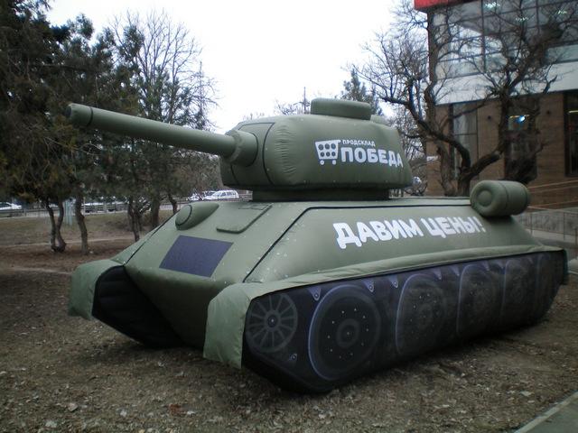 Продсклад Победа открылся в Таганроге