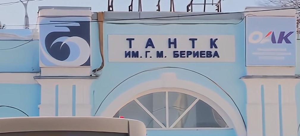 Развязка конфликта в Таганроге отравление таллием