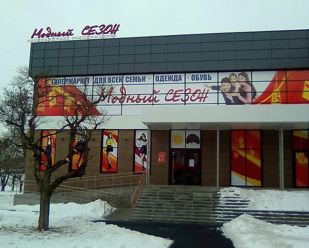 Проверка торговых центров Таганрога была проведена пожнадзором
