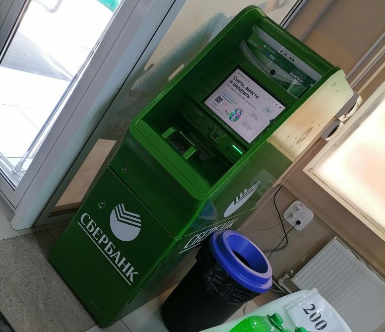банкомат сбербанка в торговом центре Арбуз в Таганроге