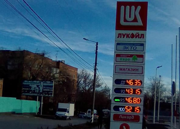 Топливо в Таганроге продолжает дорожать