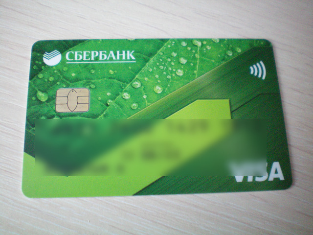 Мужчина украл деньги с банковской карты в Таганроге