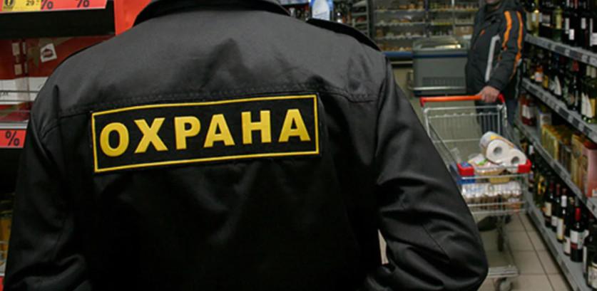 В Таганроге охранник задержал рецидивиста